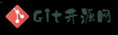 Git开源网_git开源代码资源网_git开源博客