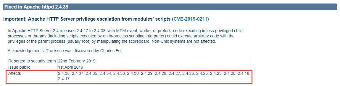 Apache 服务器存在高危提权漏洞,请升级至最新版本 2.4.39  第1张